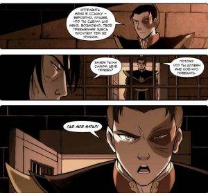 Комикс «Аватар. Легенда об Аанге. Обещание; Поиск» 3