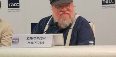 О чём рассказал Джордж Мартин в России 2