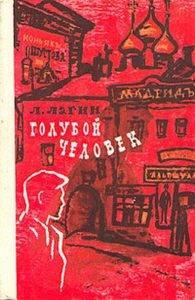 Лучшие книги про попаданцев: топ-10 7