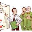 Книги про попаданцев: проблемы и штампы 2