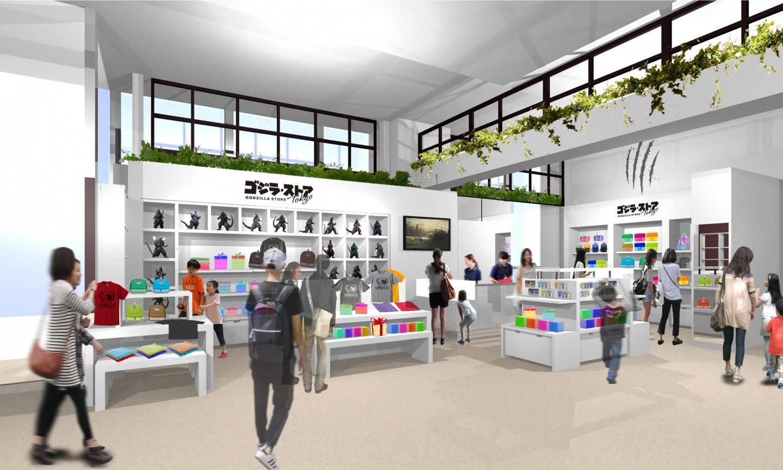 В Токио откроют первый магазин Годзиллы 1