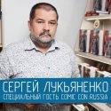 На Comic Con Russia 2017 представят фильм «Черновик»