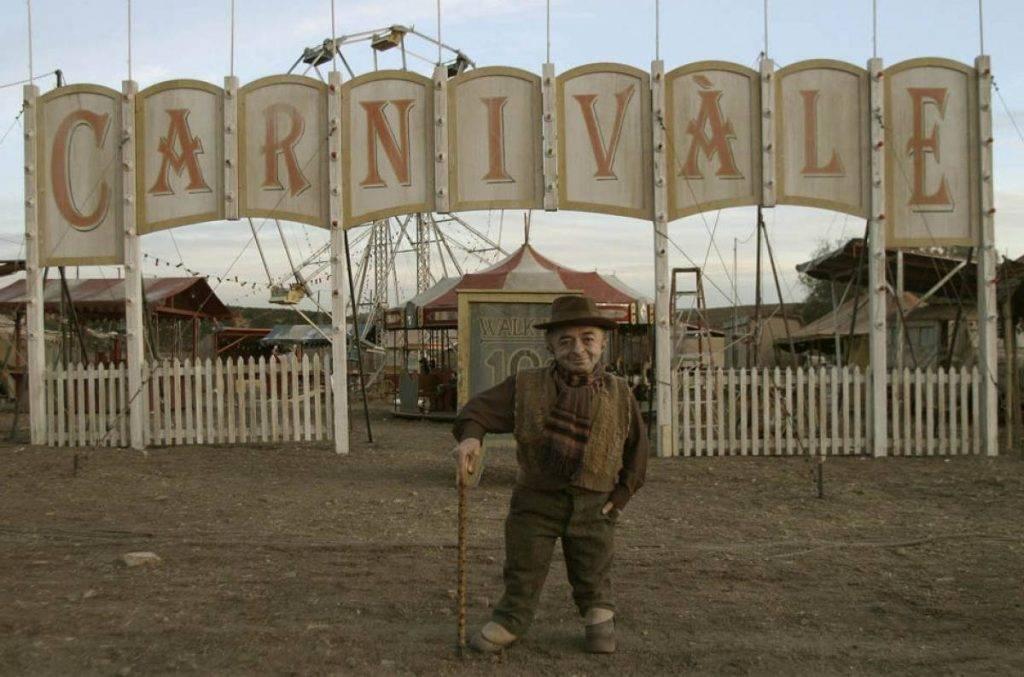 Бродячий цирк