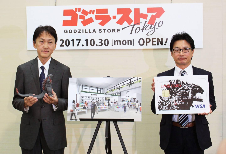 В Токио откроют первый магазин Годзиллы