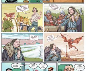 Комикс: «Своё кино»