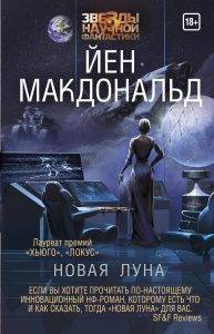 Наталия Осояну — о трудностях перевода 8