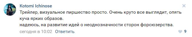 Обратная связь. Реакция фанатов на новый трейлер «Последних джедаев» 6