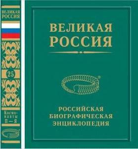 На Беляевском фестивале вручили премии за выдающиеся научно-популярные книги 2