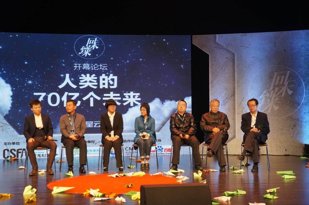 Какую фантастику пишут в Китае 1