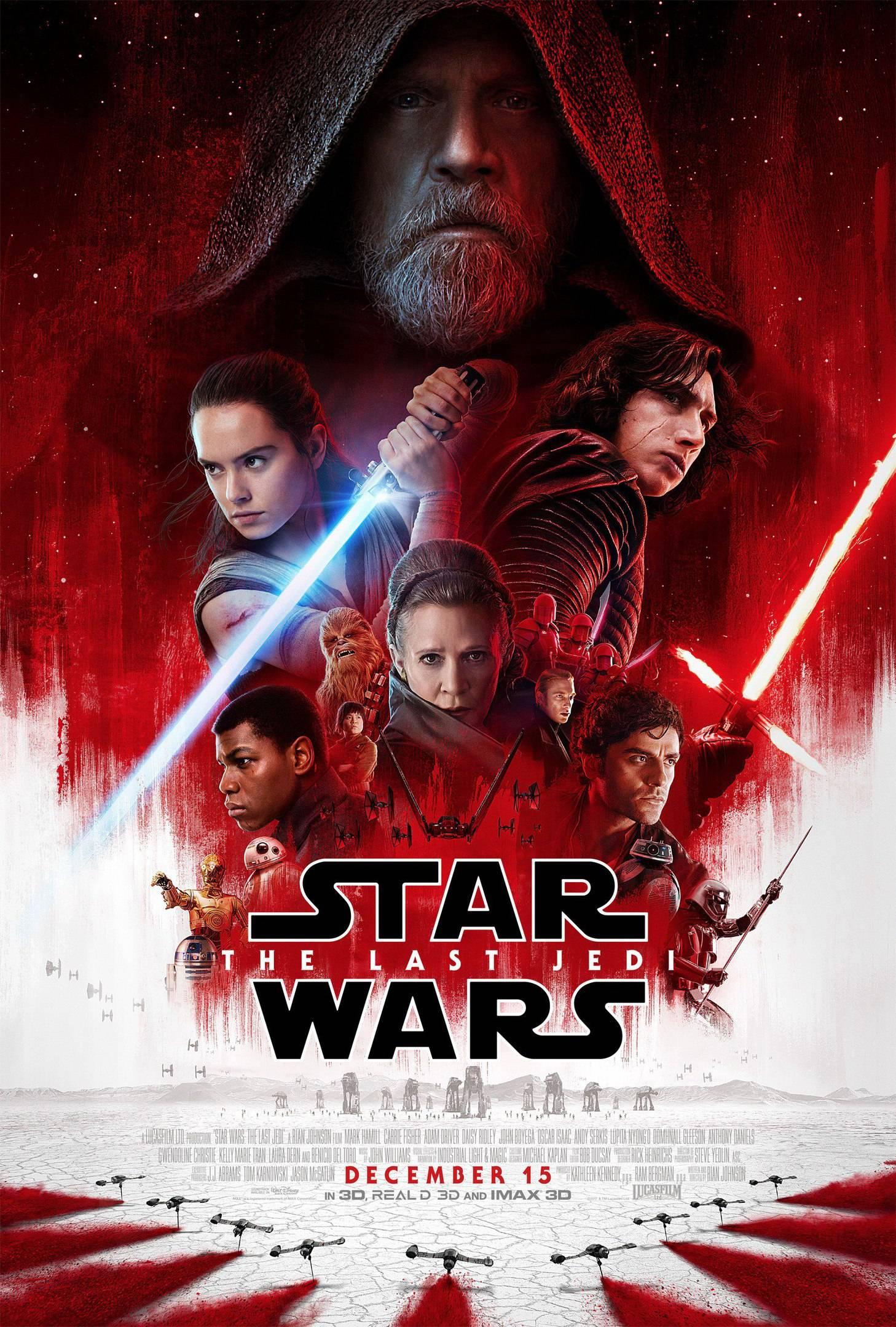 «Звёздные войны: Последние джедаи»: новый трейлер