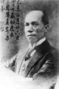 Лян Цычао