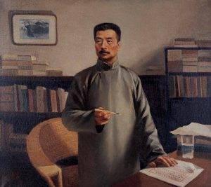 Лу Синь