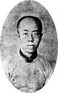 Сюй Няньцы
