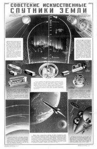 Его назвали Sputnik: история первого искусственного спутника 34