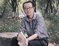 Лю Цысинь