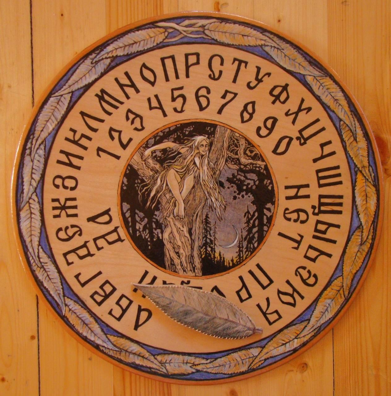 этой круг для вызова духов картинки каждого