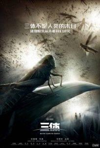 Лю Цысинь, автор «Проблемы трёх тел» о китайской фантастике и не только 1