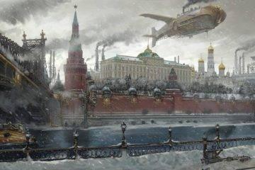 Русская фантастика фильмы 2018