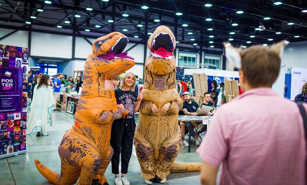 Фестиваль фантастики «Старкон» нашёл инвесторов на ближайшие пять лет