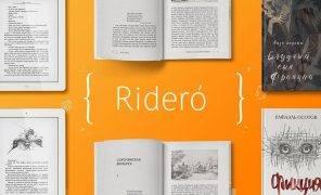 Как напечатать свою книгу? Инструкция для начинающих авторов