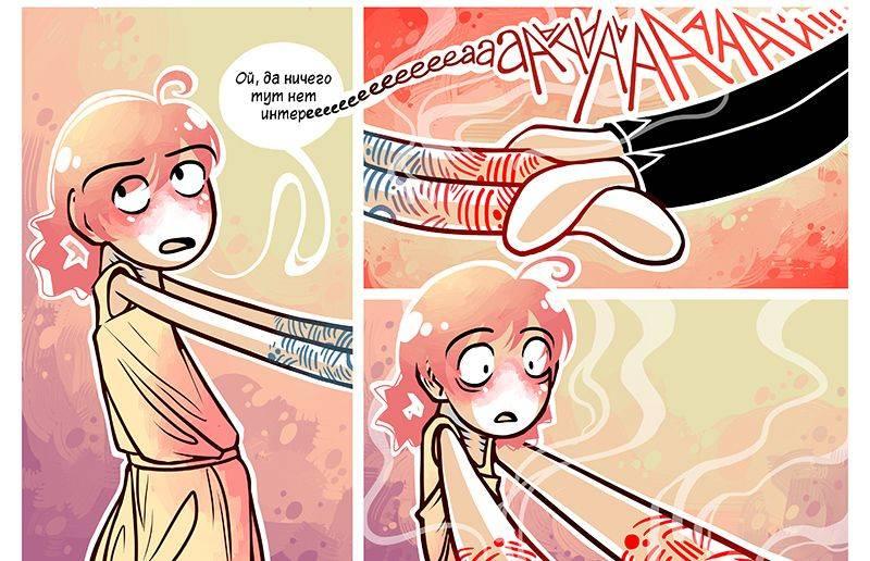 Художница комиксов Альфина рассказывает о новом проекте 1