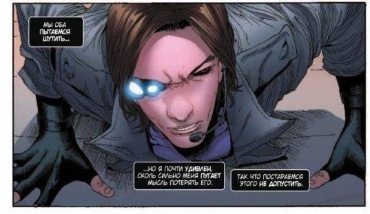 Комикс «Гамбит»: «воровская» трилогия 3