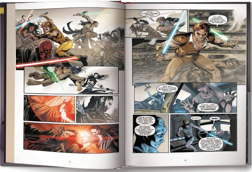 Новые комиксы по «Звёздным войнам»: «Падение Вейдера» и «Наследие»