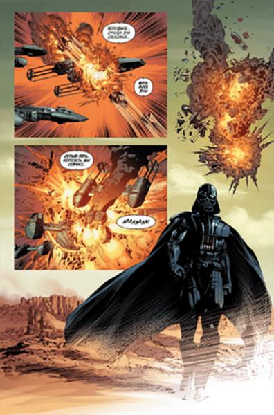 Новые комиксы по «Звёздным войнам»: «Падение Вейдера» и «Наследие» 1