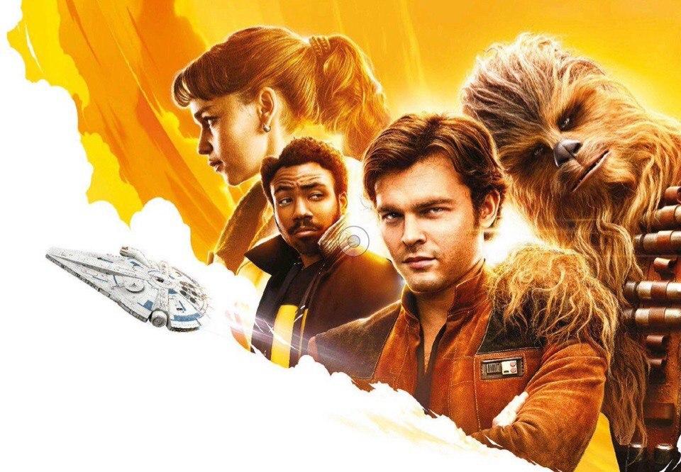 «Соло. Звездные войны: Истории»: первые промо-кадры 3