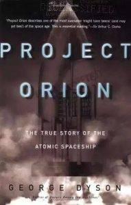 Проект Орион