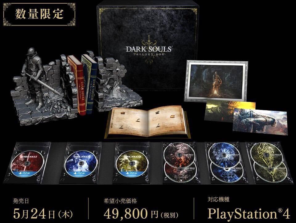 Анонсировали переиздание первой части Dark Souls 1