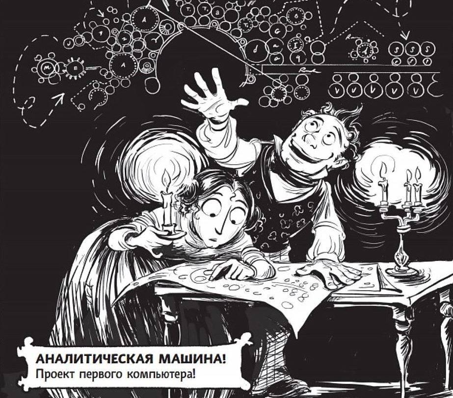 Комиксы 2017 17