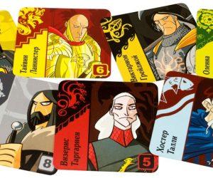 Игра престолов: Десница короля 1