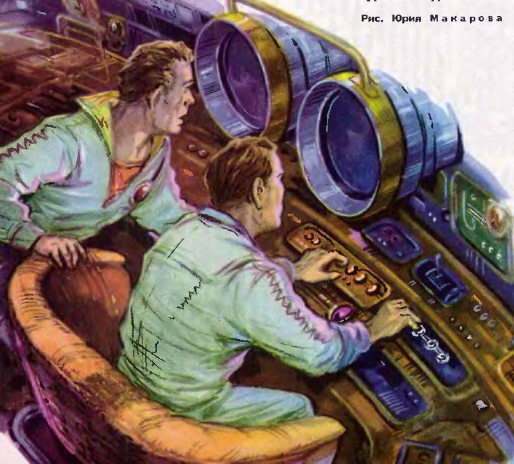 «Музей будущего»: 9 коротких научно-фантастических рассказов 9