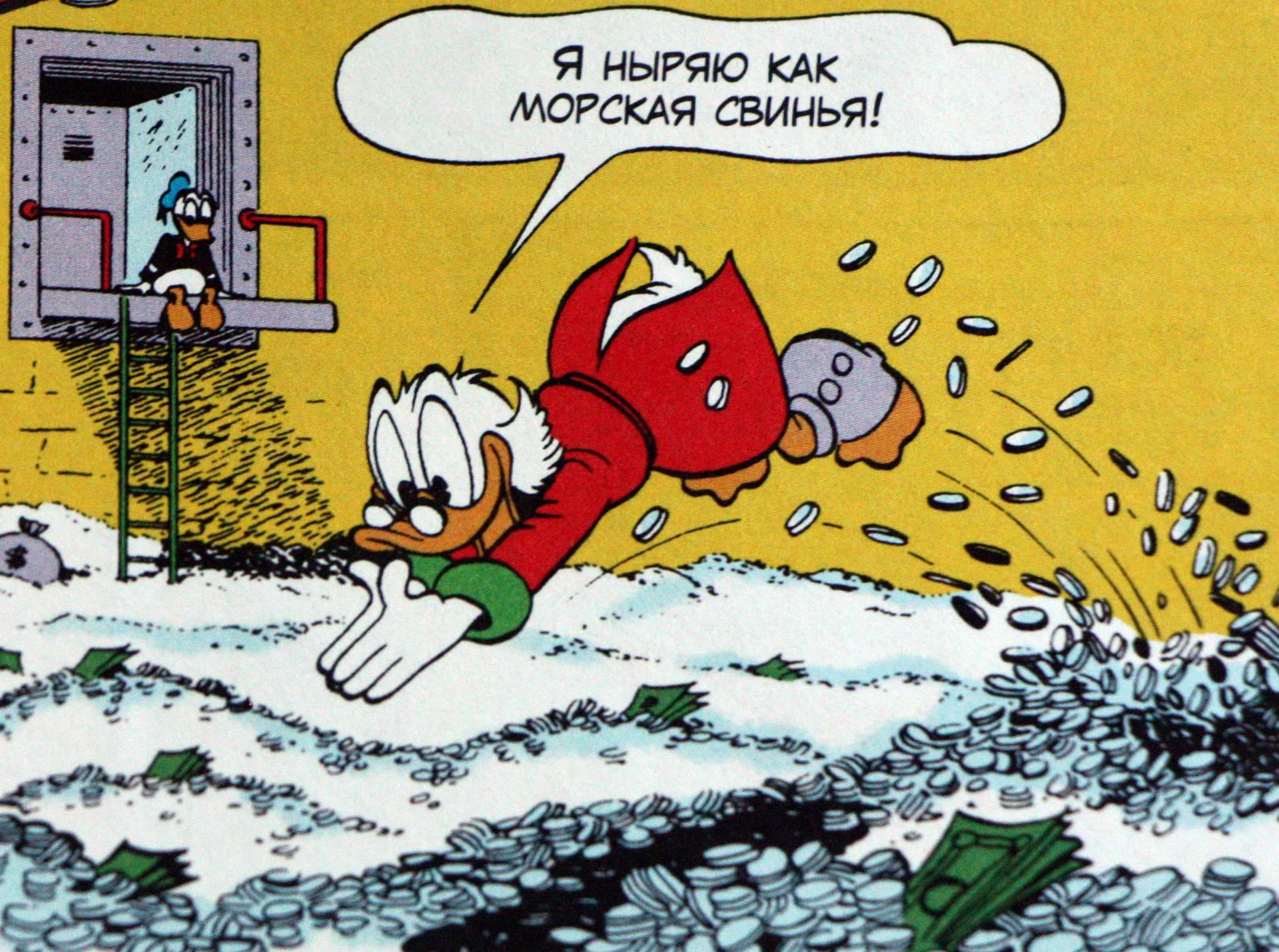 Комиксы 2017 24