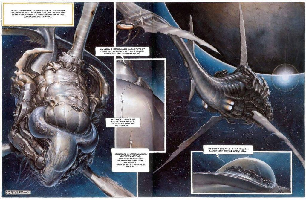 «Метабароны»: действительно великая сага Ходоровски 4