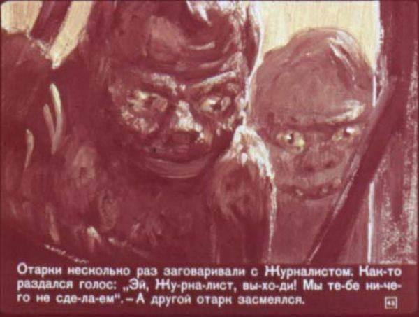 Север Гансовский и его фантастика 17
