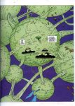Ходоверсум: жестокая и безумная вселенная Ходоровски 4