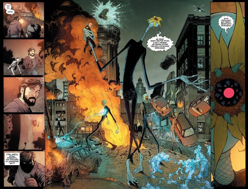 «Бэтмен» Скотта Снайдера: грандиозный финал серии 11