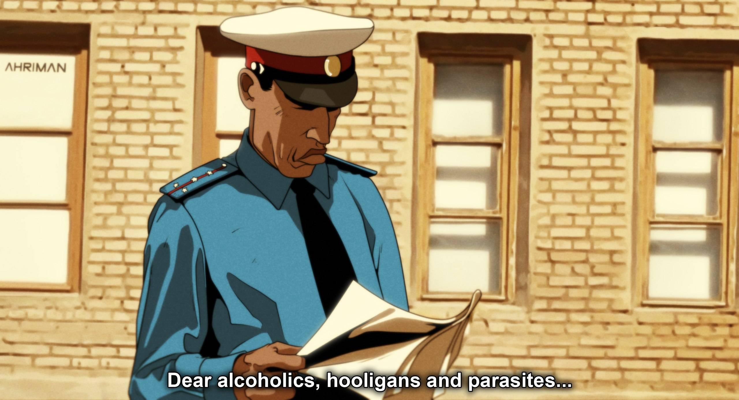 Арт: советские и другие фильмы в аниме-стиле 1