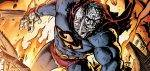 Криптон, родина Супермена. Какую планету развалили! 11