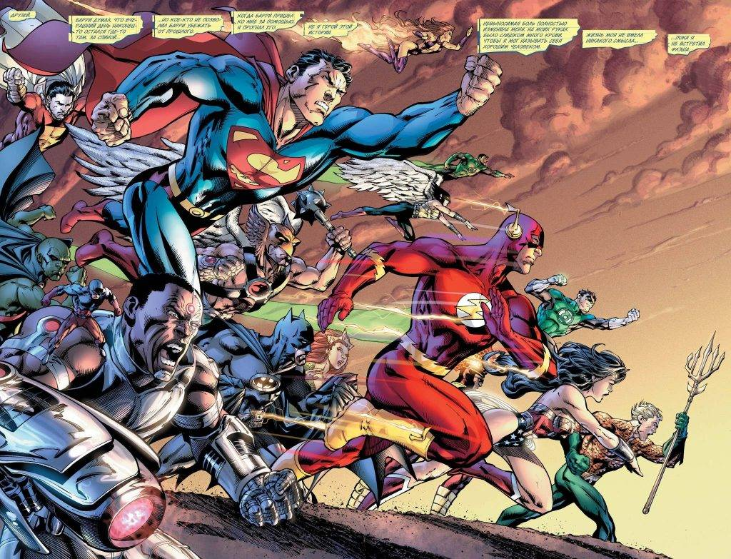 «Флэшпойнт»: один из главных комиксов DC 1