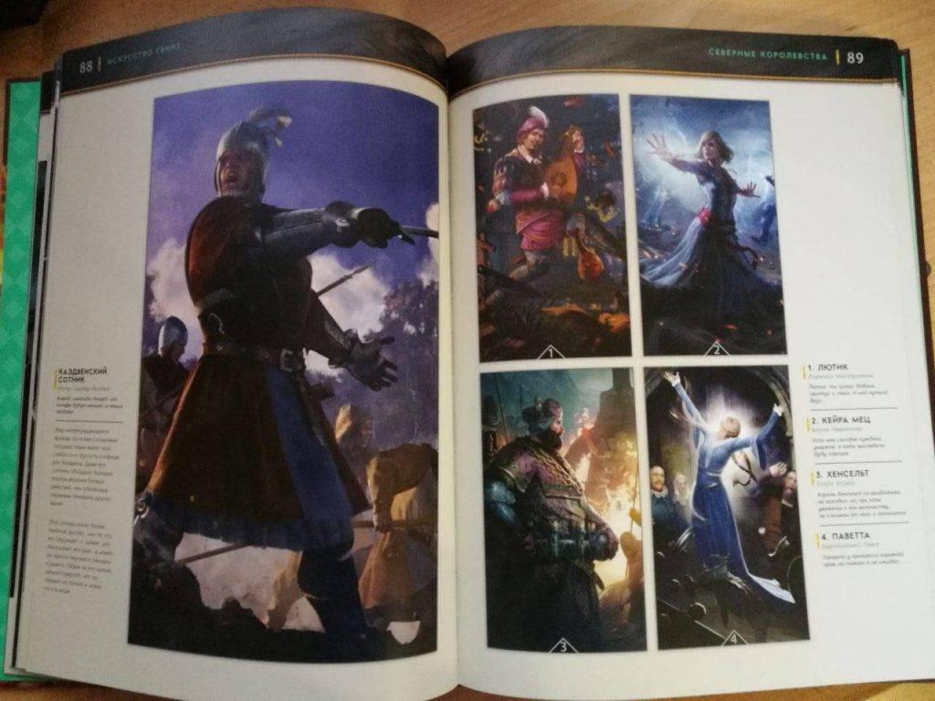 Артбук «Искусство Гвинт. Ведьмак. Карточная игра» 2