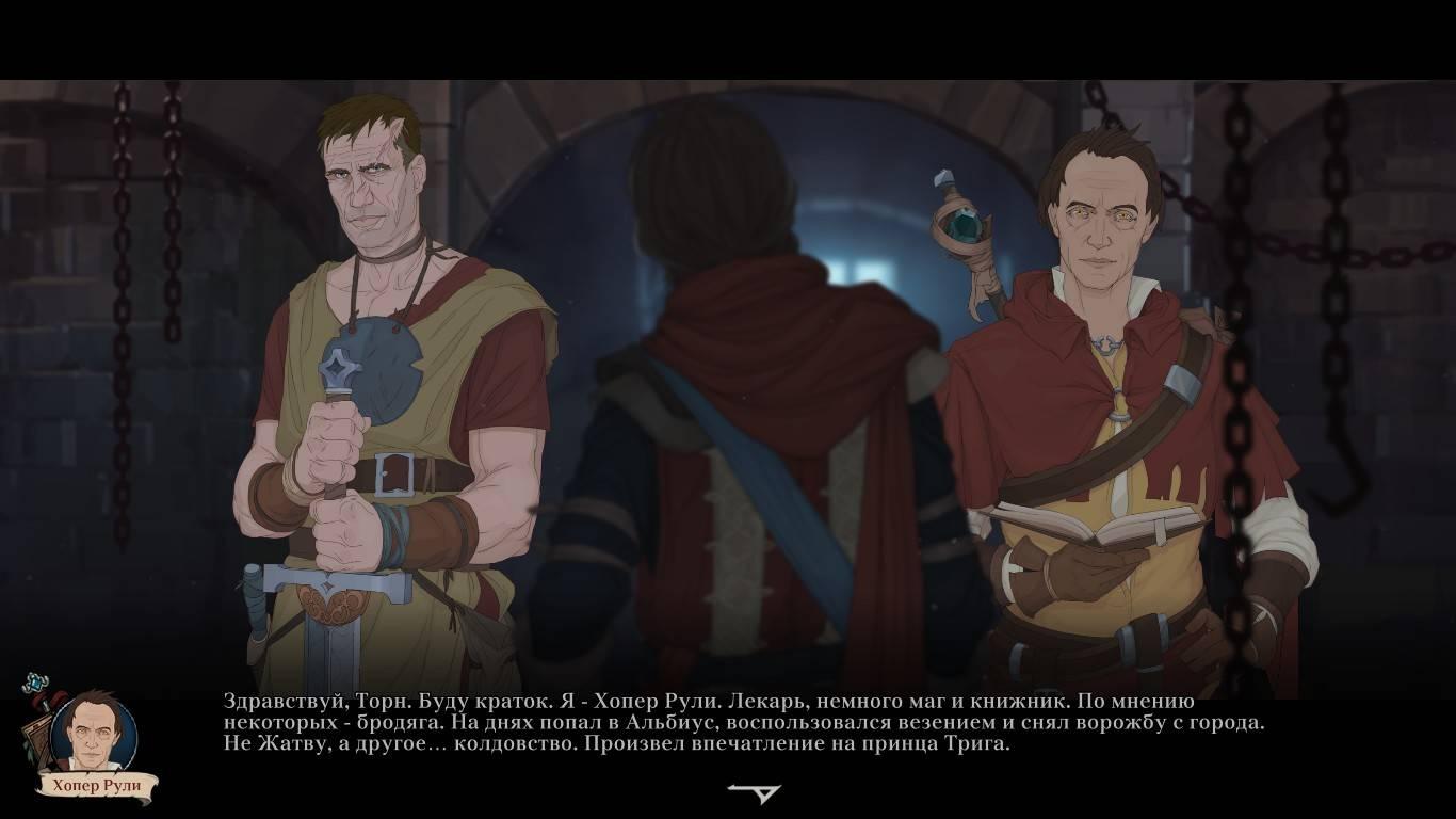 Ash of Gods: стоит ли играть?
