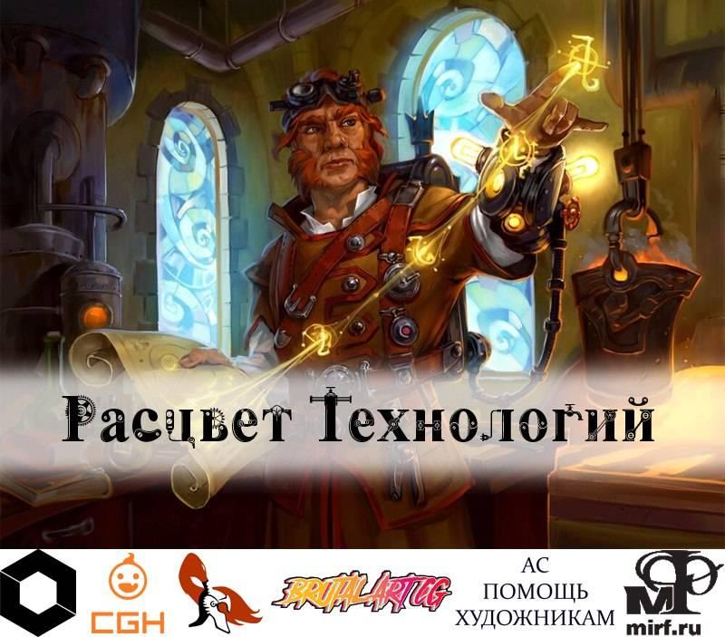 «Берсерк» запускает конкурс рисунков с призовым фондом в 100 000 рублей!