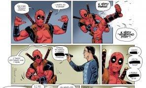 Комикс: Об стену