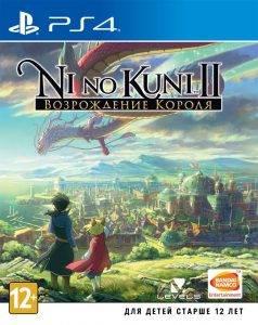 Ni no Kuni II: Возрождение короля