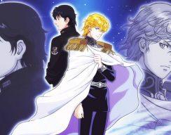 «Легенда о героях галактики» 9