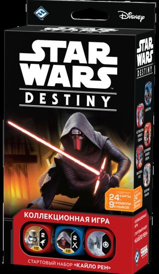 SW_Destiny_SN_Kaylo_Ren-3D-box