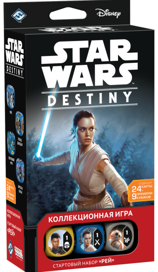 SW_Destiny_SN_Rey-3D-box